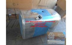 Бак топливный 300литров (D-образный) H фото Волжский