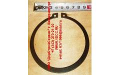 Кольцо стопорное наружнее d- H фото Волжский