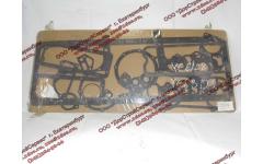 Комплект прокладок на двигатель Yuchai YC6108/YC6B125 фото Волжский