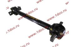 Штанга реактивная прямая L-585/635/725 SH F3000 ROSTAR фото Волжский